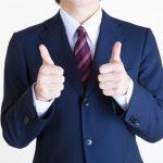 契約社員・派遣社員のためのキャッシング審査を解説