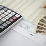 キャッシングの主な返済方法と支払う利息を少なくするコツ